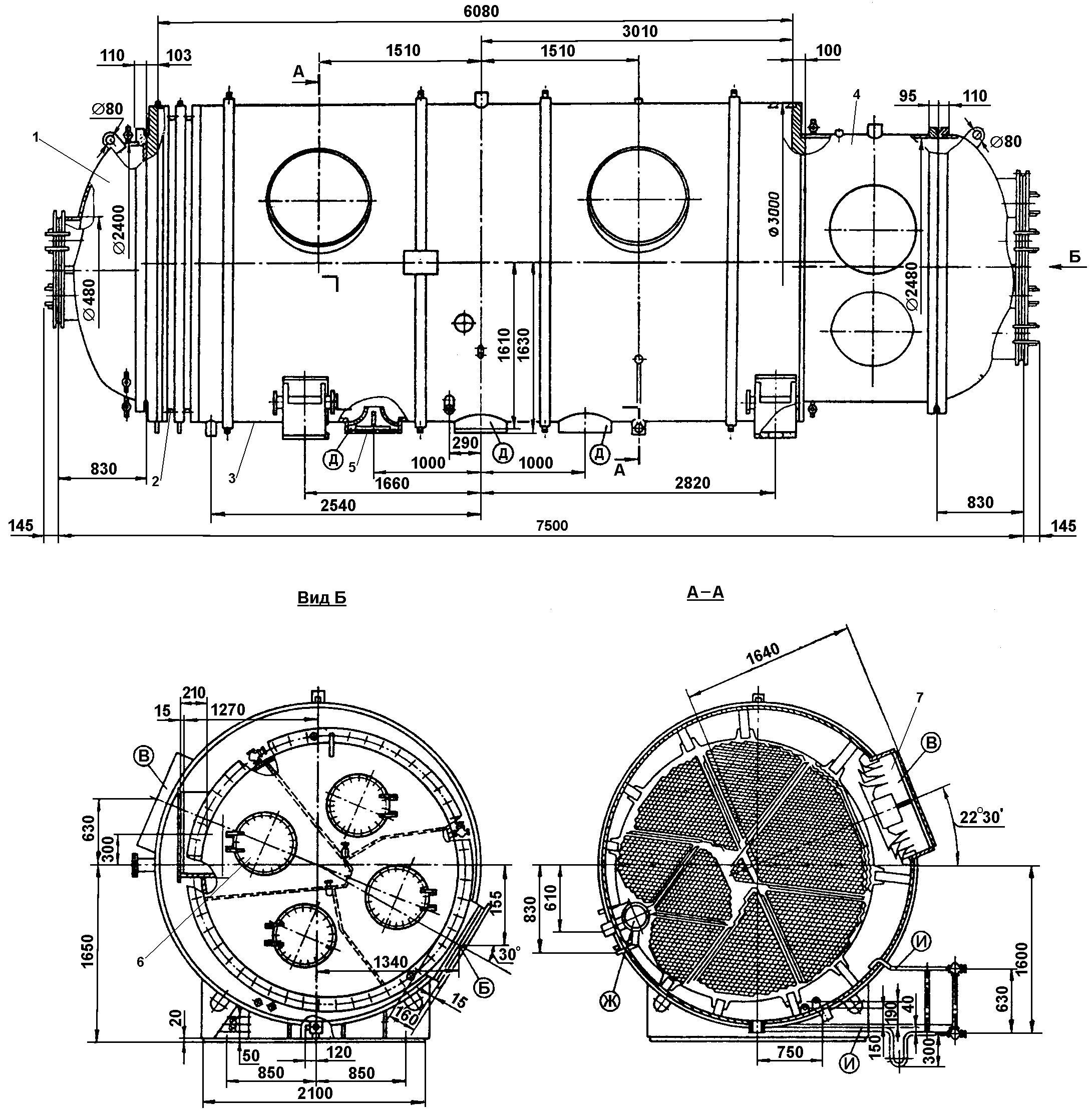 Подогреватель высокого давления ПВД-650-23-5,0 Чита Пластинчатый разборный теплообменник SWEP GC-60S Биробиджан