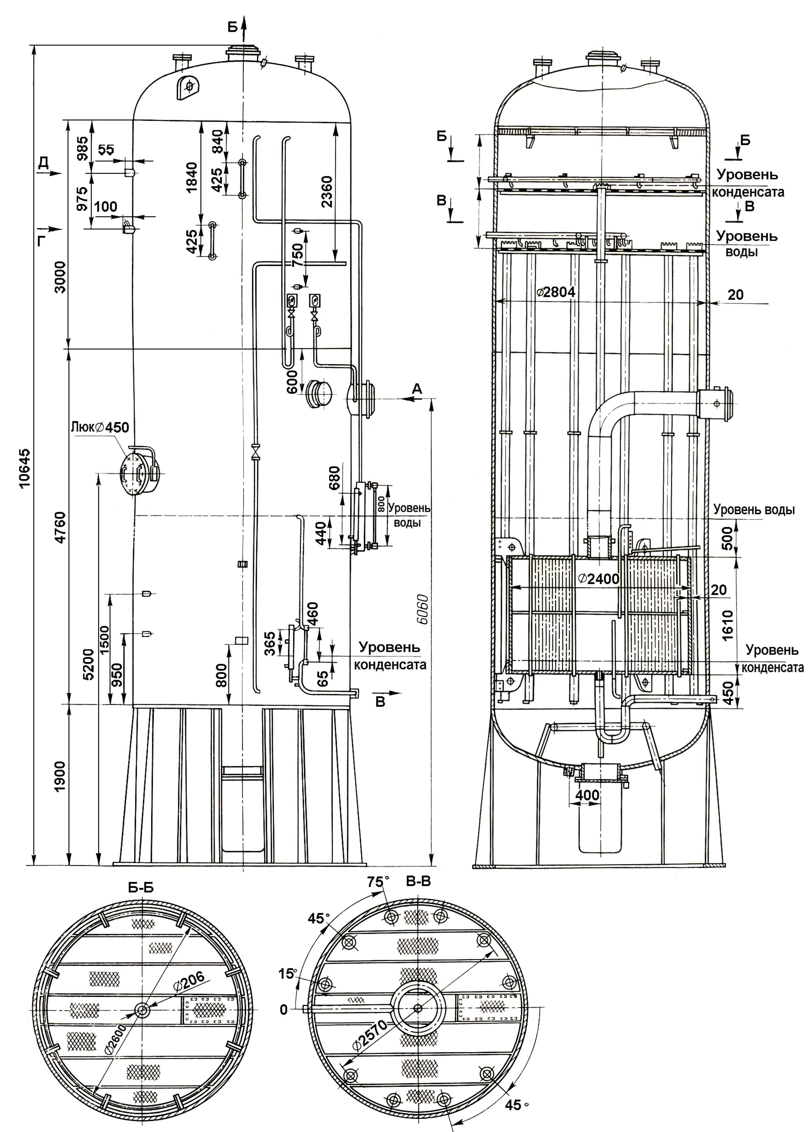 Теплообменник испаритель назначение Пластинчатый теплообменник Sondex SF25A Черкесск